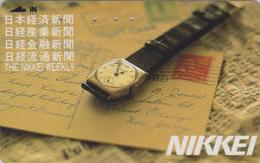 Télécarte Japon / 110-016 - Carte Postale PRESSE NIKKEI & TIMBRE WASHINGTON - POSTCARD & USA STAMP Japan Phonecard - 91 - Francobolli & Monete