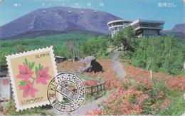 Télécarte  Japon / 110-011 - FLEUR LYS Sur TIMBRE - STAMP With FLOWER On Japan Phonecard  - BRIEFMARKE - 98 - Timbres & Monnaies