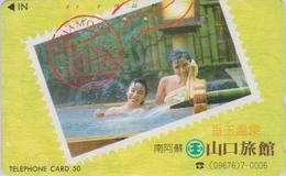 Télécarte Japon / 390-01757 - TIMBRE & Femme Nue Au Bain - STAMP & Nude Girl On Japan Phonecard - BRIEFMARKE - 99 - Francobolli & Monete