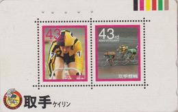 Télécarte Japon / 110-143517 - Sport VELO CYCLISME KEIRIN Sur TIMBRE & LAPIN -  CYCLING On STAMP Japan Phonecard - 100 - Japon