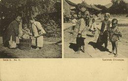 China, AMOY XIAMEN, Playing Chinese Children (1910s) Mission Series II-11 - China