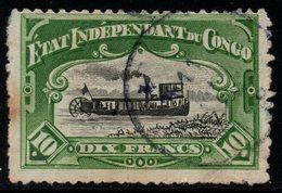 S014.-. BELGIUM CONGO. 1898 - SC#: 30 - USED - RIVER STEAMER ON THE CONGO - Belgisch-Kongo