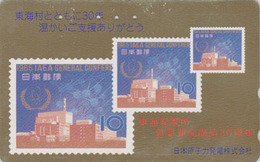 Télécarte Japon / 110-180150 -  IAEA CONFERENCE Sur TIMBRE -  STAMP On Japan Phonecard - BRIEFMARKE Auf TK - 101 - Francobolli & Monete