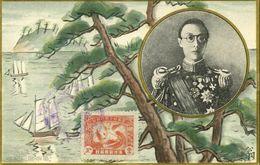 China, Emperor Puyi 溥儀 Of Manchukuo (1934) Occupation Stamp 3 Fen, Postcard - China