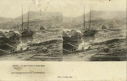 China, Upper Yangtze River, Ouan-Hien, Chinese Ship (1910s) Stereo View Postcard - China