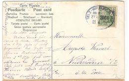 20472 - Ambulant  SELZ WALBURG - Briefe U. Dokumente