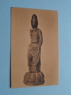 TAISCHAKU-TEN Statue > ART > Japan 日本 Japon ( Photo Franz Müller ) Cöln Museum > Anno 19?? ( See / Voir / Zie Photo ) ! - Japon