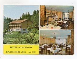 Sporminore (Trento) - Hotel Scoiattolo - Cartolina Multipanoramica - Non Viaggiata - (FDC16375) - Alberghi & Ristoranti