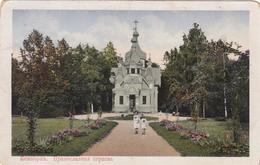 EGLISE ORTHODOXE DE KEMMERN LETTONIE - Letonia