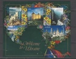 Ukraine Europa 2004 BF N° 41 ** Vacances - 2004