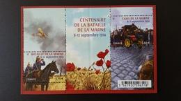 France Timbres Bloc-feuillet  NEUF N° F4899 - Centenaire De La Bataille De La Marne - Année 2014 - Blocchi & Foglietti