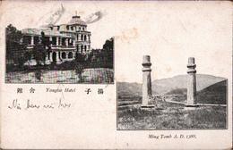 ! Alte Ansichtskarte, Old Postcard, China, Chine, Nanking, Yangtse Hotel, Ming Tomb, Shanghai - China