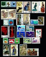 Japón - LOTE (34 Series Diferentes) Nuevo Cat.75€ - Collections, Lots & Series