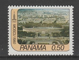 TIMBRE NEUF DE PANAMA - JEUX OLYMPIQUES DE MOSCOU N° Y&T 621 - Summer 1980: Moscow