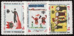 IRA SC #2024 1979 IYC CV $10.00 - Iran
