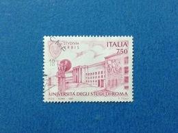 1997 ITALIA FRANCOBOLLO USATO STAMP USED UNIVERSITA' DI ROMA LA SAPIENZA - - 6. 1946-.. Repubblica