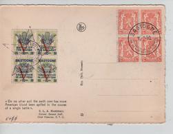 SJ199/ Bastogne Inauguration Mardasson + TP 419 Bloc De 4 C.Bastogne 16/7/1950 + PRIVES - Private & Local Mails