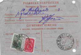 URSS - 1941 - FORMULAIRE De MANDAT Avec TIMBRES AU VERSO - Covers & Documents