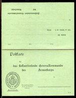"Wuerttemberg / Postkarte Mit Antwortteil ""Koen.Wuertt.Kriegsministerium"", Heeressache ** (22047) - Wuerttemberg"