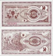 Macedonia 1992 - 50 Dinars - Pick 3 UNC - Macédoine