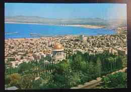 HAIFA - Israel - General View    - Vg - Israele