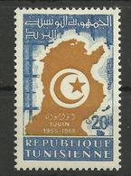 Tunesien 501 ** - Tunisie (1956-...)