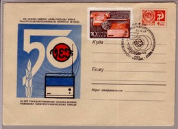 Russia USSR 1969 Radio Factory / Radio - Fabrik Postal Stationery With Occas. Cancel H258 - Fabrieken En Industrieën