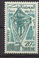 Tunesien 510 ** - Tunisie (1956-...)