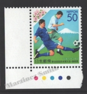 Japon - Japan 2003 Yvert 3435, 58th National Athletic Meeting - MNH - 1989-... Emperador Akihito (Era Heisei)