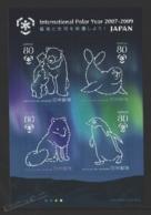 Japon - Japan 2009 Yvert 4762-65, International Polar Year, Fauna - MNH - 1989-... Kaiser Akihito (Heisei Era)