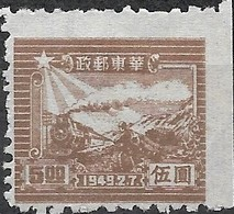 CHINA 1949 Steam Train And Postal Runner - $5 - Brown MNG - Other
