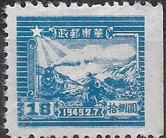 CHINA 1949 Steam Train And Postal Runner - $18 - Blue MNG - Other