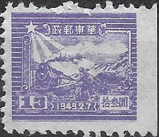 CHINA 1949 Steam Train And Postal Runner - $13 - Violet MNG - Other