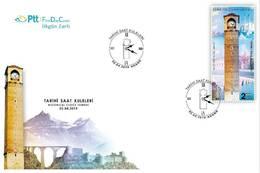 TURKEY / 2019 - (FDC) HISTORICAL CLOCK-TOWERS (ADANA, BRIDGE, MOSQUE), MNH - Nuevos