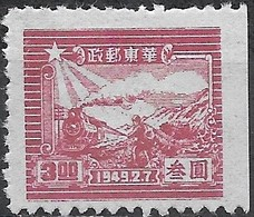 CHINA 1949 Steam Train And Postal Runner - $3 - Red MNG - Other