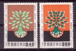 Taiwan 1960 - MNH ** - Réfugiés - Michel Nr. 357-358 Série Complète (tpe655) - 1945-... République De Chine