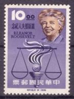 Taiwan 1964 - MNH ** - Eleanor Roosevelt - Droits De L'homme - Michel Nr. 557 Série Complète (tpe657) - 1945-... República De China