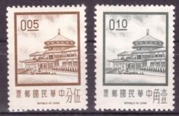 Taiwan 1971 - MNH ** - Bâtiments - Michel Nr. 811x-812x (tpe663) - 1945-... République De Chine