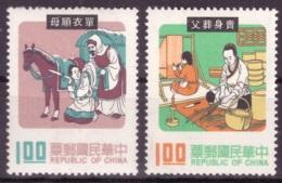 Taiwan 1971 - MNH ** - Contes, Fables & Légendes - Michel Nr. 845-846 (tpe664) - 1945-... République De Chine