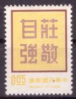 Taiwan 1972 - MNH ** - Idéogrammes Chinois - Michel Nr. 884v (tpe665) - 1945-... République De Chine