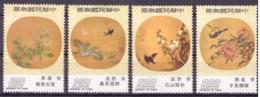 Taiwan 1974 - MNH ** - Peinture - Michel Nr. 1032-1035 Série Complète (tpe667) - 1945-... République De Chine
