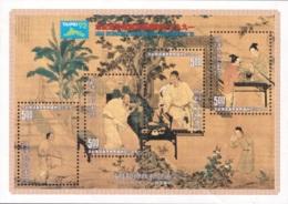 Taiwan 1993 - MNH ** - Expositions Philatéliques - Peinture - Michel Nr. Bloc 57 (tpe670) - 1945-... República De China