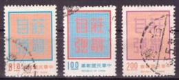 Taiwan 1972 - Oblitéré - Idéogrammes Chinois - Michel Nr. 885 887 889 (tpe700) - Gebraucht