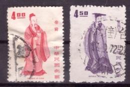 Taiwan 1972 - Oblitéré - Costumes - Michel Nr. 916-917 (tpe701) - Gebraucht