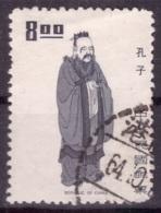 Taiwan 1973 - Oblitéré - Costumes - Michel Nr. 952 (tpe702) - 1945-... Repubblica Di Cina