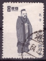 Taiwan 1973 - Oblitéré - Costumes - Michel Nr. 952 (tpe702) - Gebraucht