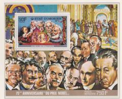 Comores 1977 Nobel Prize 75 Years Souvenir Sheet MNH/** (H57) - Prix Nobel