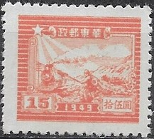 CHINA 1949 Steam Train And Postal Runner - $15 - Red MNG - Other