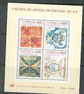 Portugal ** & V Centuries Of Tiles In Portugal 1984 (73) - Blocks & Sheetlets
