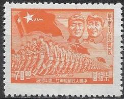 CHINA 1949 22nd Anniversary Of Chinese People's Liberation Army - $70 - Orange MNG - China
